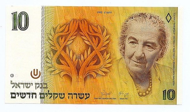 Golda Meir @ Banknote 1992 Obverse 610x359 20 Women Who Made History By Bending Gender Roles